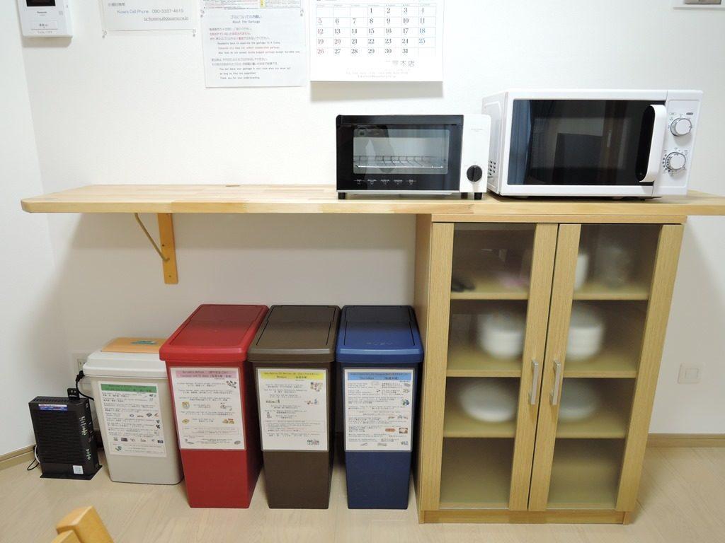 電子レンジ・トースター・分別ゴミ箱