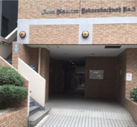 ライオンズマンション 横須賀中央 第5